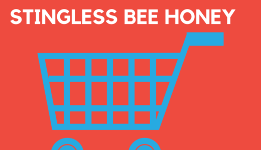 はりなしミツバチのはちみつ購入サイト